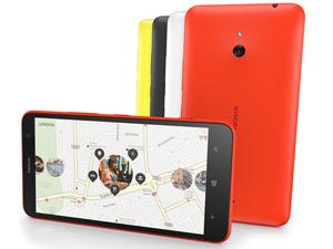 Смартфон Nokia Lumia 1320: панорамные окна