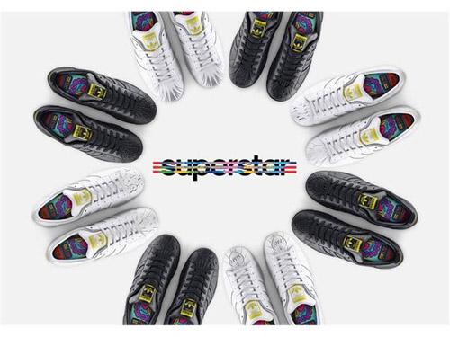 Adidas Originals представляют коллекцию Supershell Sculpted