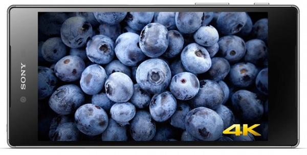 Вышла премиум-версия смартфона Sony Xperia Z5