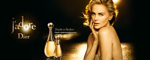 Парфюмерный ритуал J'Adore Touche de Parfum Dior