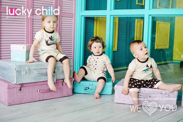 В Prenatal Milano новый бренд Lucky Child